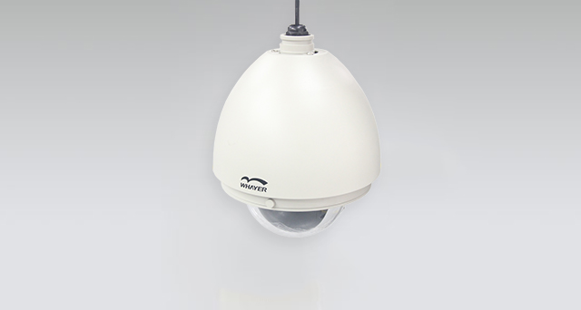VC-HX900